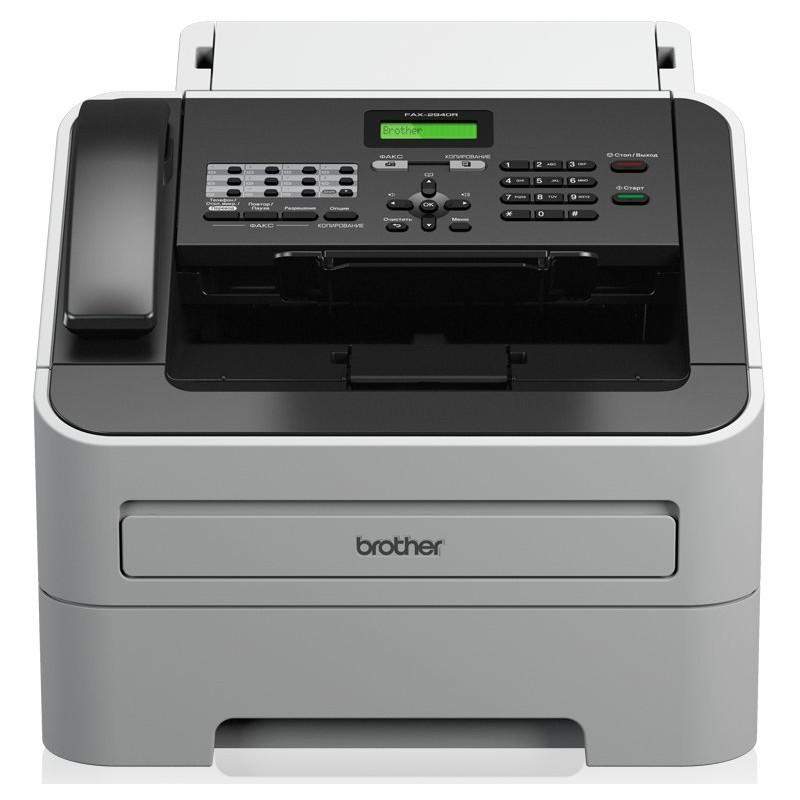 Fax Láser Brother 2845